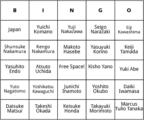 japanese world cup players bingo