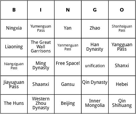 the great wall of china bingo